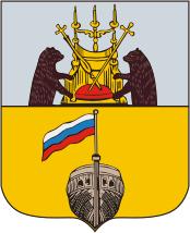 герб Вытегры